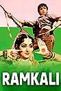 Ramkali (1985) Poster