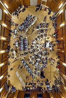Synchron Stage Vienna Picture