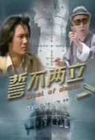 Primary photo for Shi bu liang li