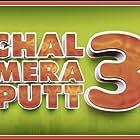 Chal Mera Putt 3 (2021)