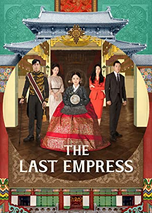 The Last Empress Season 1 Complete NetFlix WEB-DL 480p & 720p