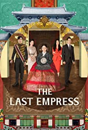 The Last Empress Poster