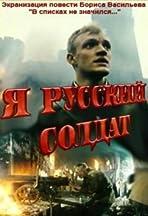 Ya - Russkiy soldat