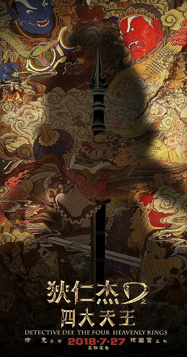 Địch Nhân Kiệt: Tứ Đại Thiên Vương