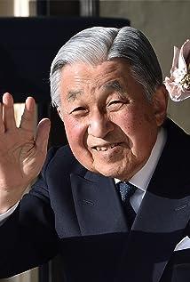 Akihito Picture