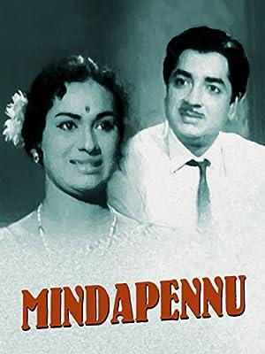 Bahadoor Mindapennu Movie
