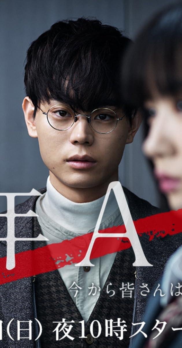 Download 3 Nen A Kumi: Ima kara Mina-san wa, Hitojichi Desu or watch streaming online complete episodes of  Season1 in HD 720p 1080p using torrent