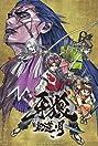 Garo: Guren no tsuki (2015) Poster
