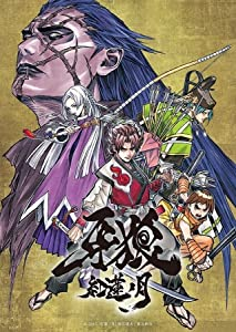 the Garo: Crimson Moon hindi dubbed free download