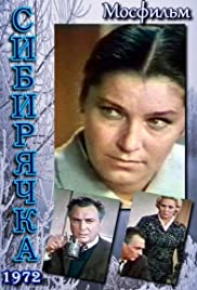 The Siberian Woman Poster