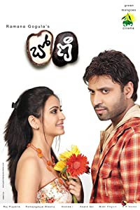 Boni full movie in hindi free download mp4