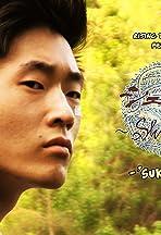 Shenmue: 'Suka High