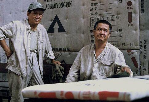 Ben Niu and Benshan Zhao in Xing fu shi guang (2000)