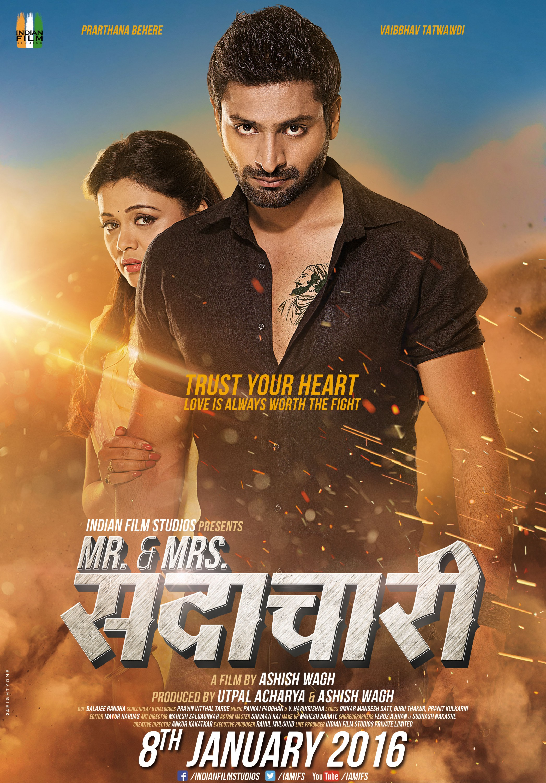 Mr. and Mrs. Sadachari (2016) Marathi Romantic Movie