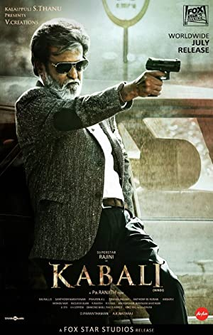 Kabali full movie streaming