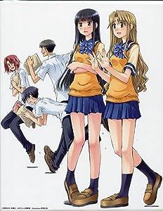 1080p movie trailer download Ani wa Sekai o Suku [Bluray]