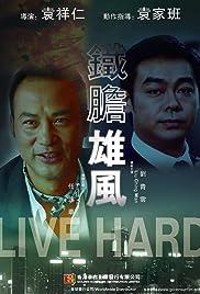 Live Hard Poster