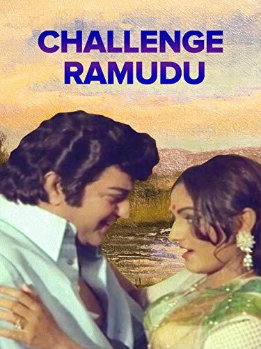 Challenge Ramudu ((1980))