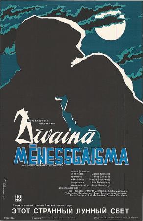 Divaina menesgaisma ((1987))