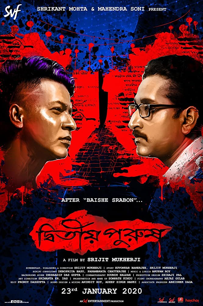 Dwitiyo Purush 2020 Bengali Movie 720p HDRip 865MB Download