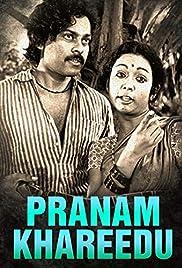 Pranam Kareedu Poster