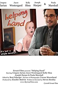 Primary photo for Helping Hand