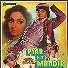 Pyar Ka Mandir (1988)