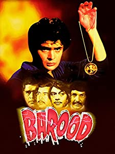 Barood telugu full movie download