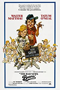 Dvd movie downloads free The Bad News Bears by [2048x2048]
