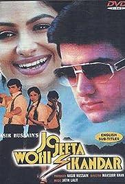 Jo Jeeta Wohi Sikandar (1992) Full Movie Watch Online HD Download thumbnail