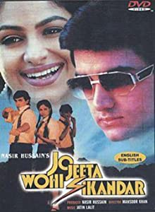 Live movie watching Jo Jeeta Wohi Sikandar India [1920x1200]