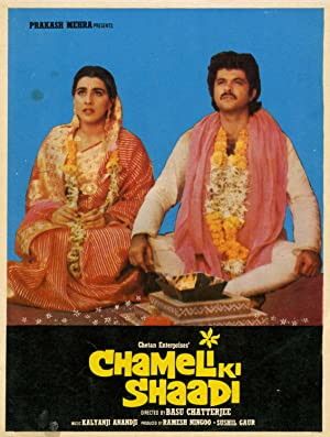 Chameli Ki Shaadi movie, song and  lyrics