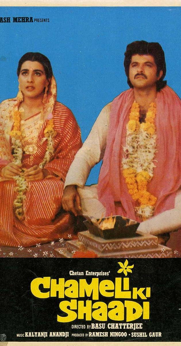 Chameli Ki Shaadi (1986) - Full Cast & Crew - IMDb