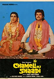 Chameli Ki Shaadi (1986) Poster - Movie Forum, Cast, Reviews