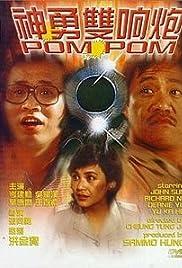 San yung seung heung pau (1984) film en francais gratuit