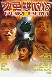San yung seung heung pau (1984) Poster - Movie Forum, Cast, Reviews