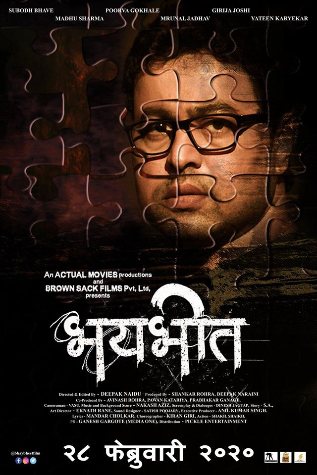 Bhaybheet (2020) Marathi 720p WEB-DL