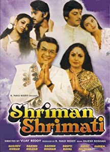 MP4 movie downloads free psp Shriman Shrimati [720