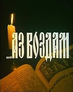 Watch online movie for iphone ...Az vozdam [DVDRip]