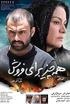 Hame Chiz Baraye Foroosh