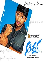 Arya (2004) Poster - Movie Forum, Cast, Reviews