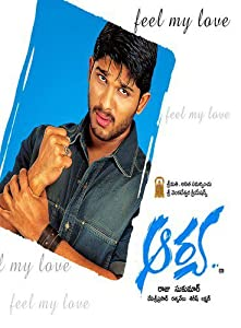 Arya full movie torrent