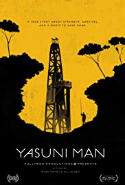 Yasuni Man Poster
