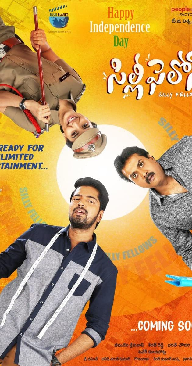 movierulz telugu 2019 download free hd