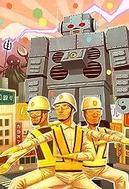 Beastie Boys: Intergalactic Poster