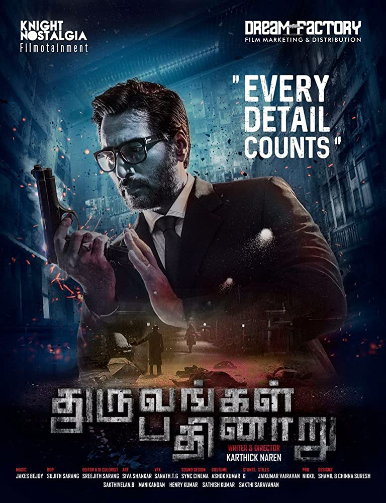 Dhuruvangal Pathinaaru 2016 Hindi Dual Audio 500MB UNCUT HDRip 720p HEVC x265 ESubs