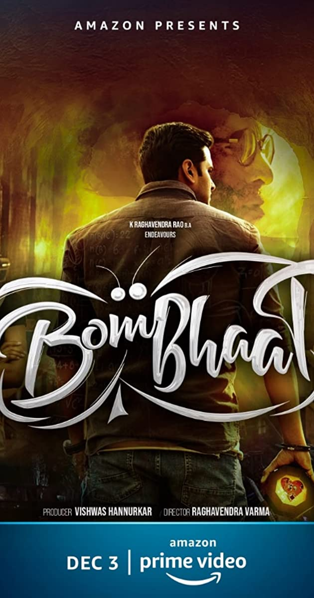 Bombhaat (2020) Telugu 480p HDRip 450MB Download