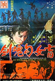 The Seisure Soul Sword of a Blind Girl Poster