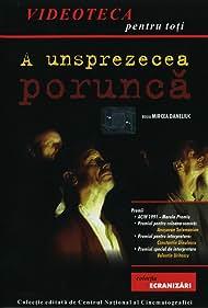 Valentin Uritescu in A unsprezecea porunca (1991)