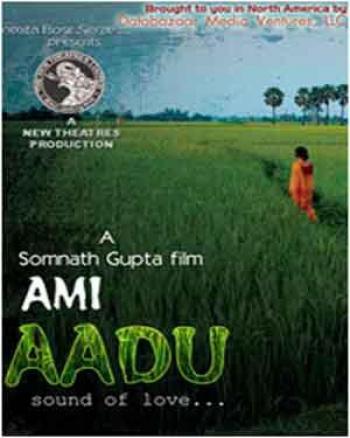 Ami Aadu (2010)